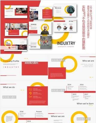 红黄双色公司介绍图文排版设计PPT模板INDUXTRY - Company Profile Powerpoint Template