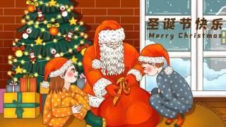 手绘插画圣诞节圣诞老人圣诞树雪人主题活动PSD设计素材18