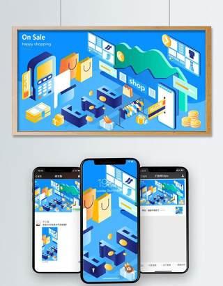 电商淘宝天猫购物促销活动2.5D立体插画AI设计海报素材19