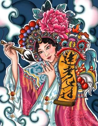 中国风卡通国潮京剧戏曲国粹花旦人物形象PSD插画海报设计素材18