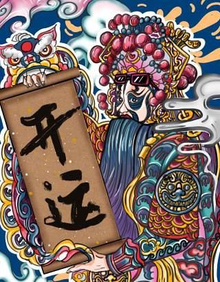 中国风卡通国潮京剧戏曲国粹花旦人物形象PSD插画海报设计素材21