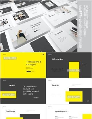 杂志封面图片版式设计PPT模板Magazine Lookbook Powerpoint Template
