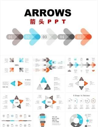 多样创意箭头信息图表PPT素材Arrows_Part_1
