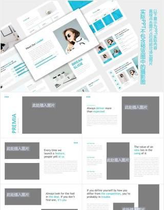 简约商业商务通用图片排版设计PPT模板Business Presentation GSL - iWantemp