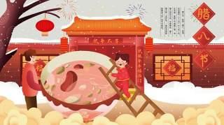 创意中国传统节日腊八节宣传海报背景PSD模板设计素材15