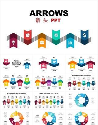 多样彩色箭头流程图信息图表PPT素材Arrows_Part_2