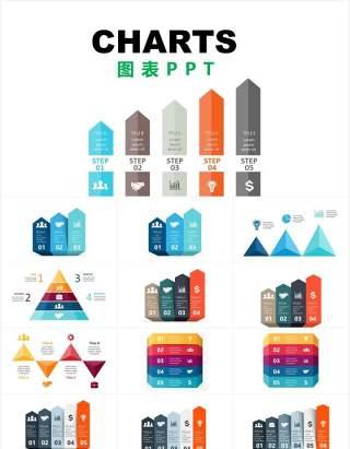 彩色目录标题信息图表PPT素材Charts