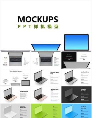 计算机电脑笔记本苹果手机样机模型可插图PPT素材模板Computers Apple Part 2