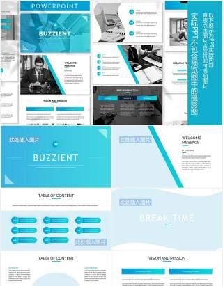 蓝色简约商务公司业务宣传介绍图片排版设计PPT模板Buzzient - Business Powerpoint Template