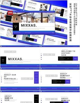 简约蓝色工作报告计划汇报通用PPT模板Mixxas Powerpoint Template