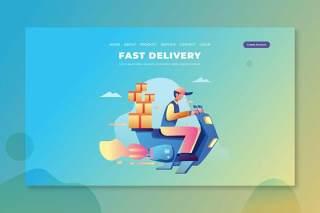 快递外卖PSD和AI矢量登录页UI界面插画设计素材Fast Delivery - PSD and AI Vector Landing Page