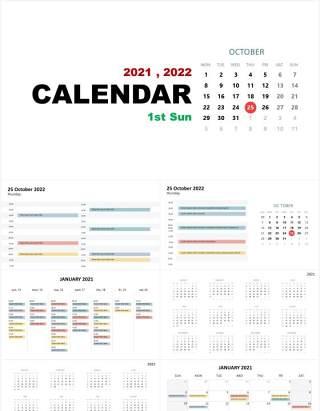 2021-2022年日历第一个星期日PPT素材图表Calendar 1st Sunday