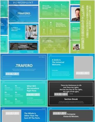 蓝绿色渐变商务公司业务宣传介绍PPT图片排版设计模板Trafero - Business Powerpoint Template
