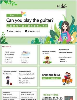 人教版七年级英语下册Can you play the guitar第二课时教育课件PPT模板