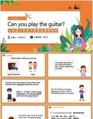 人教版七年级英语下册Can you play the guitar第四课时教育课件PPT模板