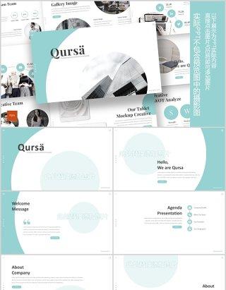 创意圆形公司简介产品介绍PPT模板信息图表Qursa Powerpoint Template