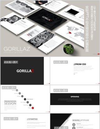 商务创意时间线项目计划表单列表PPT模板素材可插图排版GORILLAZ Powerpoint