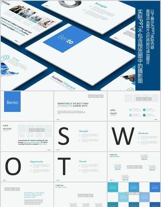 蓝色商务SWOT分析创意小人图标拼图并列关系流程图PPT可插图排版素材模板Bento Powerpoint