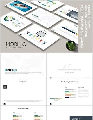 可视化价格标签目录用户人群分析仪表盘温度计PPT可插图排版设计模板MOBILI POwerpoint
