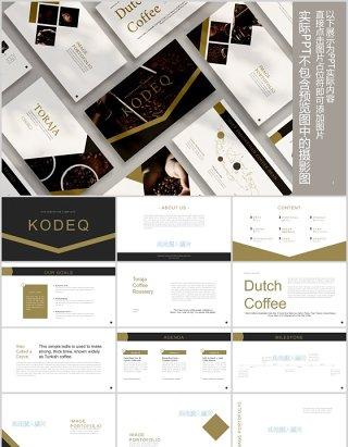 简约商务通用PPT图片占位符版式设计模板Kodeq Powerpoint