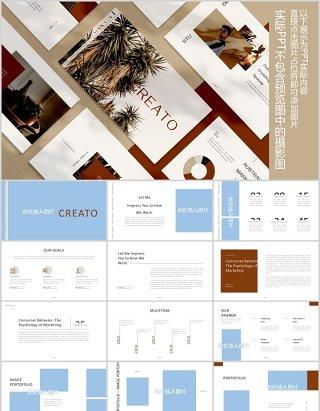 欧美通用PPT图片占位符版式设计模板Creato Powerpoint