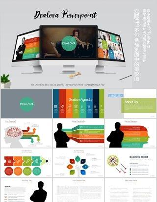 多功能超实用商务可视化图表PPT可插图排版模板素材Dealova - Creative Powerpoint