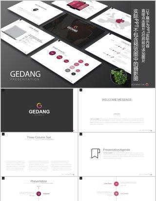 创意产品手机电脑端展示演示PPT可插图排版素材模板Gedang Powerpoint
