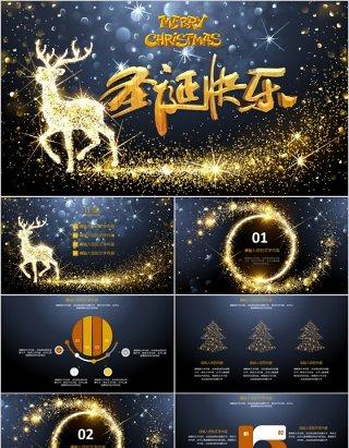 金色麋鹿圣诞快乐Merry Christmas PPT模板