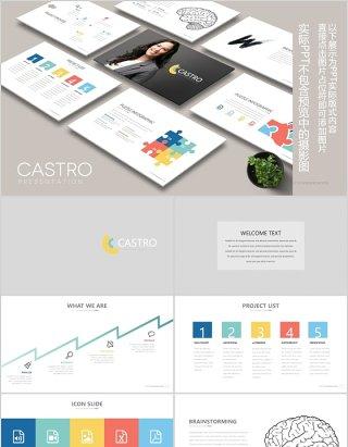 个性商务汇报PPT拼图信息图表模板图片占位符CASTRO Powerpoint