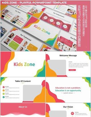 儿童趣味教育培训PPT图片排版设计模板Kids Zone - Playful Powerpoint Template