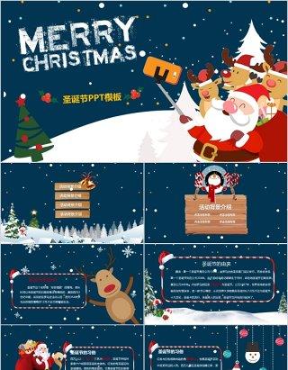 Merry Christmas圣诞节主题PPT模板