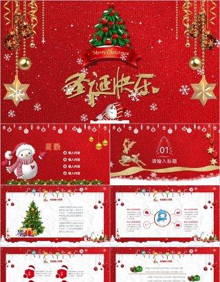 红色圣诞节主题策划PPT模板
