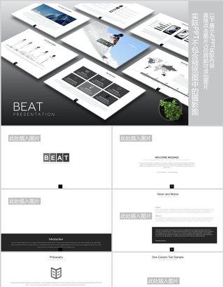 灰色产品手机模型展示PPT图片排版设计素材模板Beaty Powerpoint