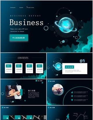 深色商务科技商业计划书PPT模板