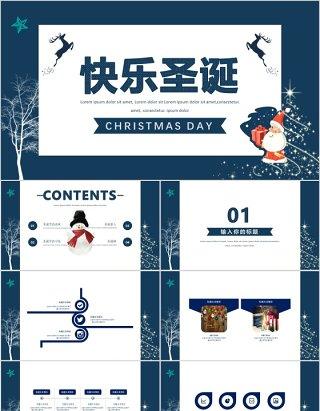 Merry christmas蓝色快乐圣诞PPT课件模板