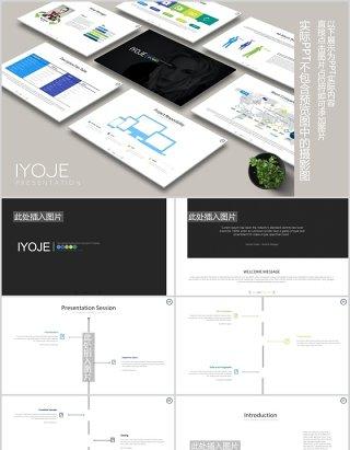 项目产品计划安排手机电脑端模型展示PPT模板素材可插图排版IYOJE Powerpoint