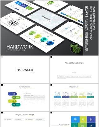创意产品功能信息列表目录用户分析PPT可插图排版模板Hardwork Powerpoint