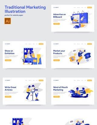 5组传统营销人物插画AI矢量素材