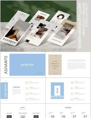 时尚简约服装展示PPT图片占位符版式模板Ashante Powerpoint