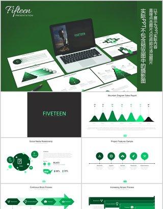 绿色创意图形并列关系图箭头阶梯PPT可视化图表模板Fifteen - Powerpoint Template