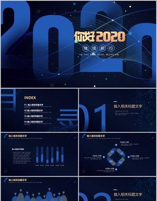黑色2020简约大气科技互联网工作汇报总结PPT模板