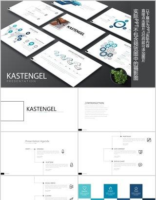 蓝色扩散分布关系图表PPT可插图素材模板Kastengel Powerpoint