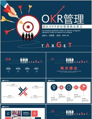 公司团队目标管理培训OKR工作法PPT模板