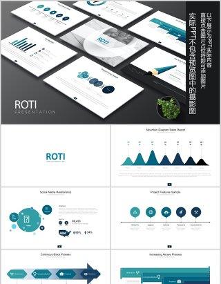 蓝色创意箭头阶梯流程图关系图表PPT可插图素材Roti Powerpoint