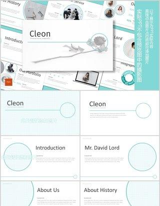 企业简介公司介绍宣传PPT版式设计模板Cleon - Powerpoint Template
