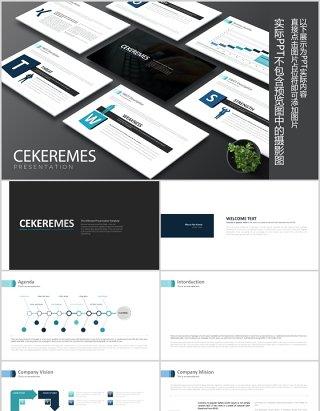 蓝色表格表单信息图表鱼骨图PPT可插图排版素材Cekeremes Powerpoint