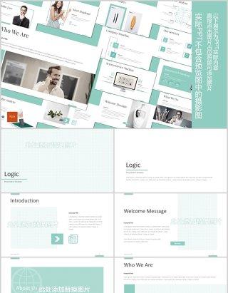 项目计划产品介绍宣传PPT模板版式设计Logic - Powerpoint Template