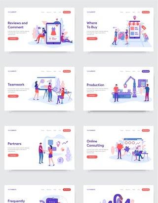 16款商务营销市场业务与发展场景人物插画矢量素材
