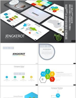 高端商务公司宣传介绍企业时间轴PPT图片排版设计模板素材Jengkerot Powerpoint