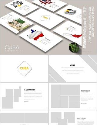 高端图片占位符公司简介PPT模板信息图表素材-CUBA Powerpoint